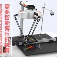 需要智能博乐教育桌面机械臂视觉分拣套件