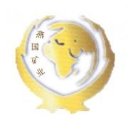 灵寿县燕国矿产品加工厂