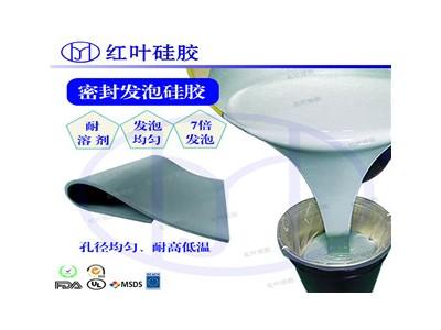 耐高低温隔热发泡硅胶板