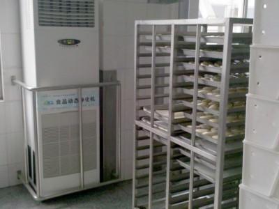 冷却车间专用上海康久牌等离子动态空气杀菌机