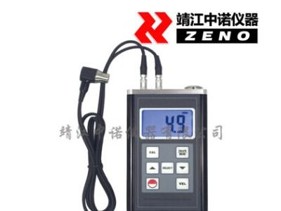 超声波测厚仪TM-8818安铂正品涂层测厚仪