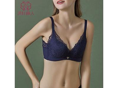 调整型内衣女收副乳侧收防下垂背心式无钢圈美背文胸聚拢