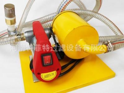 厂家直销 供应便携式BLYJ系列滤油机 滤油车BLYJ-6