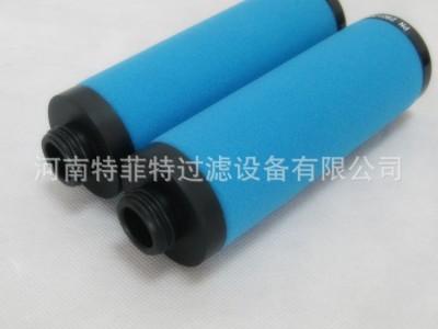 替代ULTRAFILTER空压机管道滤芯  SB02/05