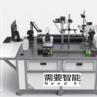 需要智能博乐教育桌面机械臂图像识别与机械臂抓取实训台
