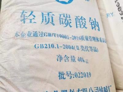 山东海化纯碱 工业级轻质纯碱 99含量轻质碳酸钠