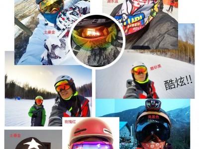 台湾进口滑雪镜专业生产野狼社区必出精品1