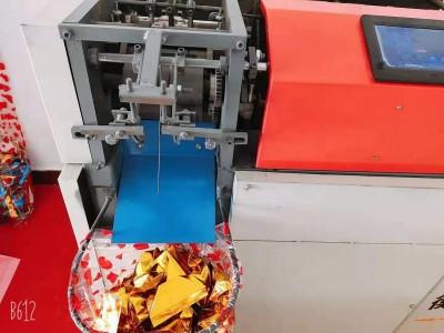 吉林省四平市全自动数控元宝机 新型元宝折叠机 元宝机厂家
