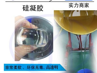 液槽ab胶 净化中文第一社区用液槽胶果冻胶