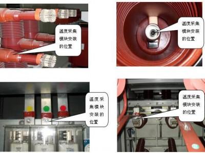 泰恩科技 无线测温传感器的具体应用