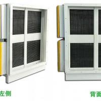 焊烟净化设备生产厂家