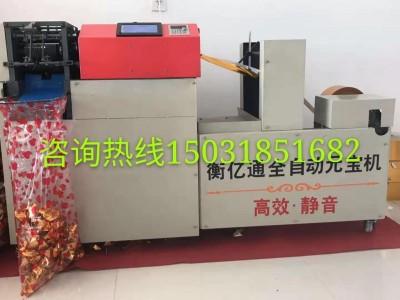 吉林省通化市全自动数控元宝机 单张纸元宝机厂家认准衡亿通