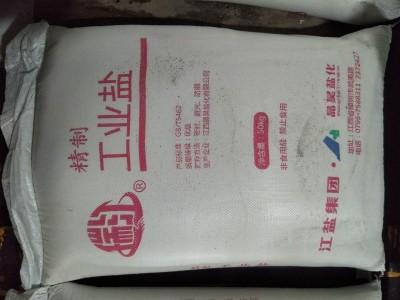 惠州惠东县高品质精制细盐野狼社区必出精品