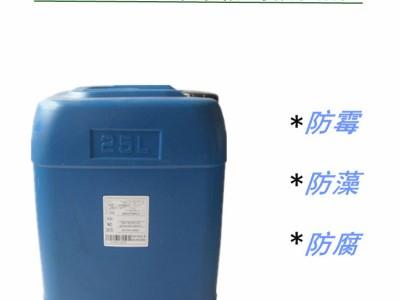 广州艾浩尔胶水防霉剂 iHeir-JS