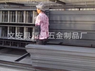 青海镀锌电缆桥架型号齐全_腾凯