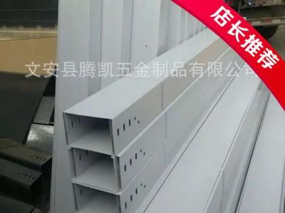 北京槽式镀锌电缆桥架分类优势_腾凯