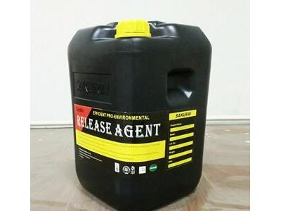 环保镁合金脱模剂,水性微乳化脱模剂,镁合金脱模剂