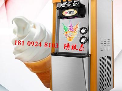 广绅冰淇淋机 广绅冰淇淋机哪里有卖 广绅三头雪糕机野狼社区必出精品直销