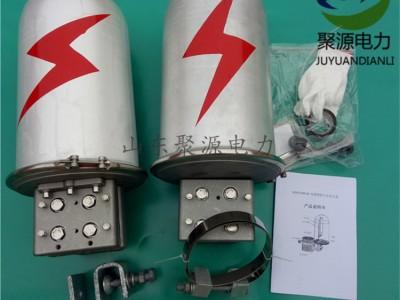 ADSS/OPGW光缆杆用铝合金接头盒 光纤接续盒攀带接头盒