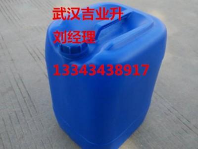 氟硼酸铜武汉厂家价格