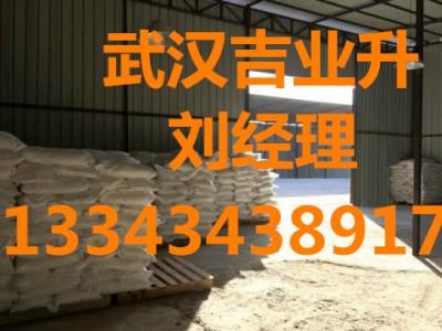 腐植酸钠武汉厂家价格