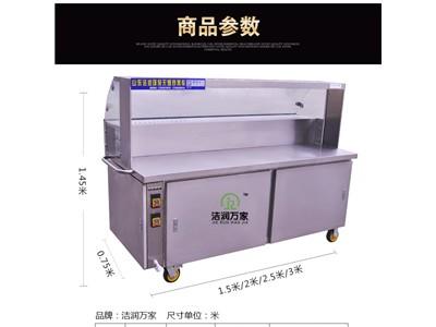 广东不锈钢无烟净化烧烤车环保 厂家销售