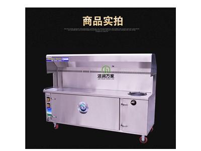 河南高端无烟烧烤车制造商 移动烧烤小吃