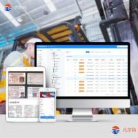 电厂设备巡检管理系统