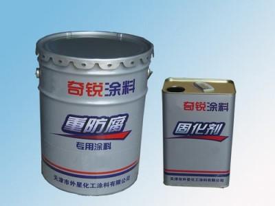 环氧磷酸锌漆
