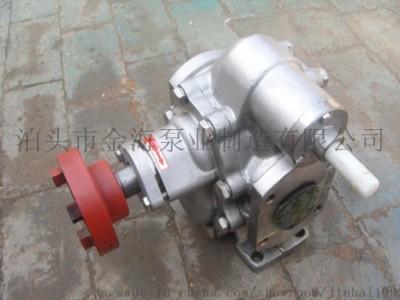 金海泵业小流量高精度增压泵铸铁卧式泵