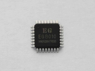 PIC16F1828单片机解密北京