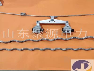 山东聚源电力 光缆通信设施金具 OPGW光缆用双悬垂线夹