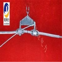 山东聚源电力 ADSS光缆用预绞式双悬垂线夹 光缆金具