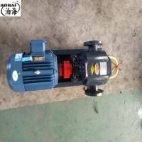 金海泵业不锈钢沥青保温齿轮泵、皂液泵