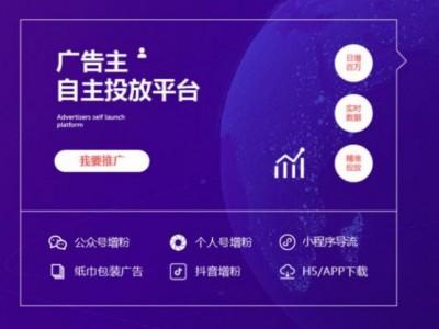 """百万流量齐迸发,青蟹流量商店为APP推广提供""""最优解"""""""