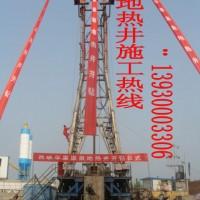 专业施工煤矿上的注浆孔,一个注浆孔孔累计深度在10000米左右