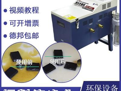 油水分离机CZC-5025K浮油回收