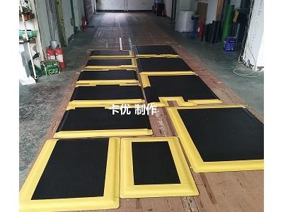 抗疲劳地垫材料,卡优防静电材料批发,防疲劳脚垫