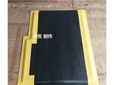 防疲劳垫生产方法,抗疲劳垫好方法,工作抗疲劳地垫