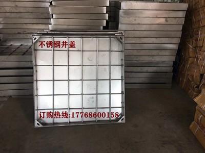 供应不锈钢隐形井盖 雨水蓖子排水沟盖板 装饰不锈钢井盖可定制