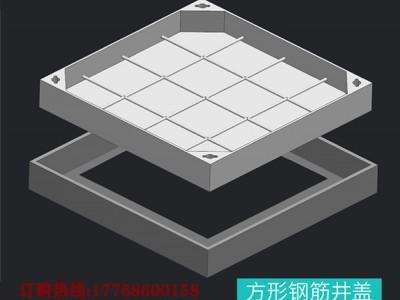批发定做不锈钢304窨井盖 工程用隐形井盖