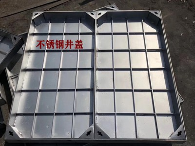 不锈钢井盖、不锈钢窨井盖、不锈钢隐形装饰井盖、雨水井盖批发