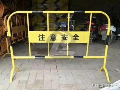 铁马护栏农村道路封路护栏
