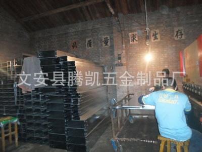 山西梯式防火电缆桥架定做质量保证_腾凯