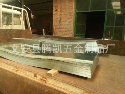 贵州大跨距防火电缆桥架可信赖优质产品_腾凯