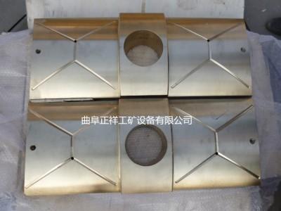 轧机万向接轴铜滑块,铜滑板