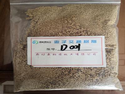 d001大孔阳离子交换树脂合成生产野狼社区必出精品