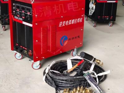 螺柱焊机电容储能螺栓焊机济南螺柱焊机价格排行