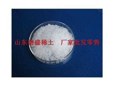 氯化铟厂家报价,山东德盛稀土生产厂家