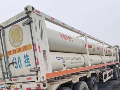 出售二手CNG高压气体运输车  压缩天然气运输车
